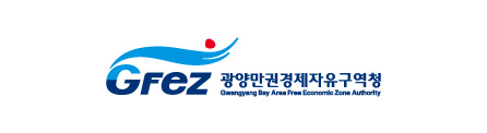 GFeZ 광양만권경제자유구역청 Gwangyang Bay Area Free Economic Zone Authority